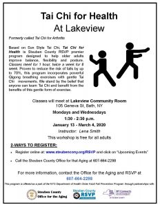 Tai Chi for Health Lakeview 01 13 2020 232x300 - Tai Chi for Health-Lakeview-01 13 2020