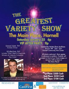 Variety Show Poster 2020 232x300 - Variety Show Poster 2020
